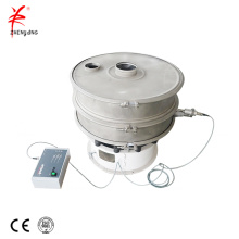 Carbide Powder Aluminum Alloy Powder Ultrasonic Vibro Sieve