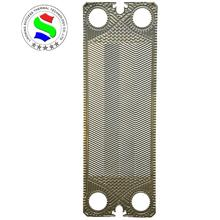 Success 0.5mm titanium heat exchanger plate products NT100M