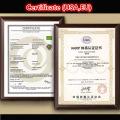 Chinese Organic Dry Duan-Wood Ganoderma Lucidum Slices,Reishi / Ling Zhi Mushroom,Strength Boosting Immunity - 50g/bottle