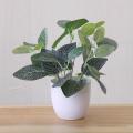 Fresh Artificial Foliage Plant Potted Bonsai Wedding Party Mall Desktop Decor With Basin