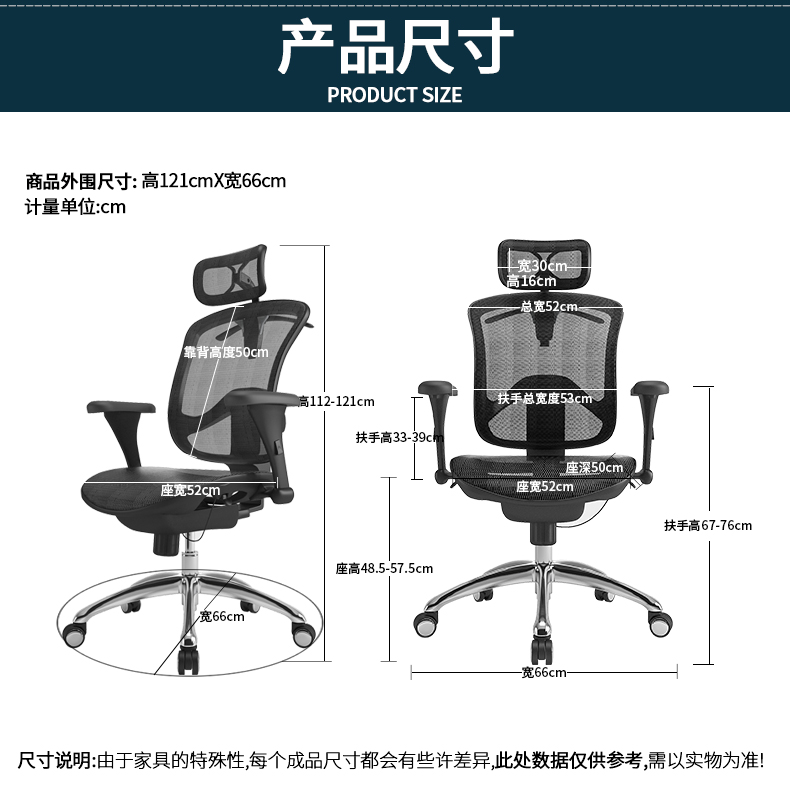 dimensions of reclining office chair