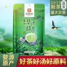 Wuyuan mount...