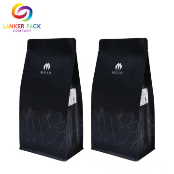 Aluminium Flat Bottom Coffee Bag With Front Zipper