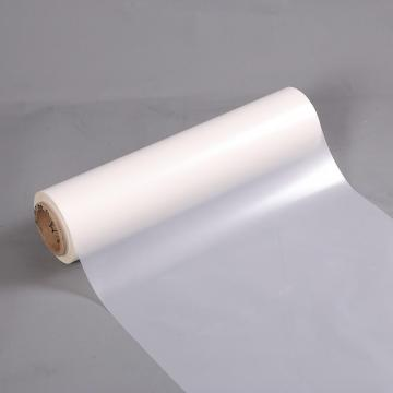 Matte finish PET film for lamination