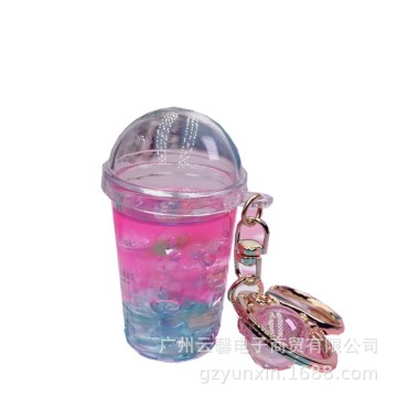 Milk Tea Keychain Wholesale
