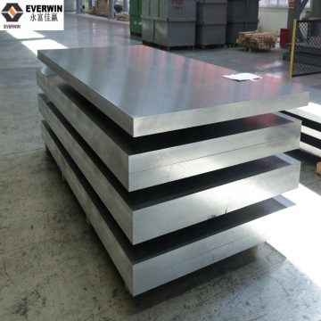 3mm Thin Aluminum Plate/Sheet For Building Decoration