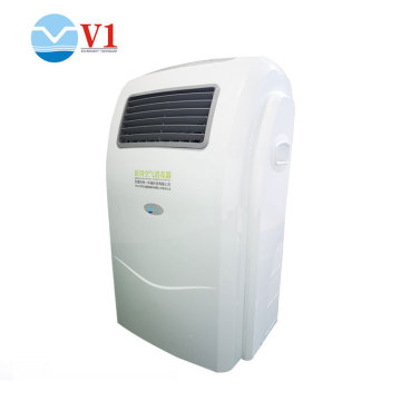 portable electric air purifier