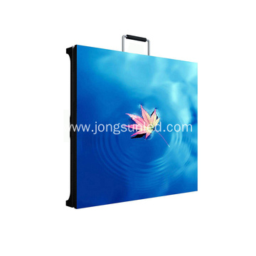 Wow P6.67 Outdoor Full Color LED Displays