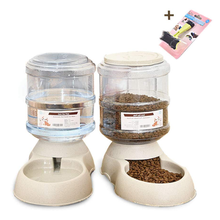 Gravity Pet Feeder Set