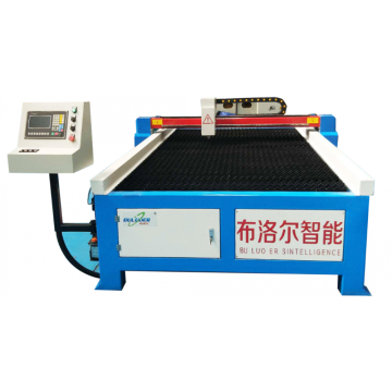 Stainless Plasma Cutting Machine