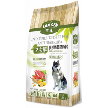 pet healthy nutrition dry dog food