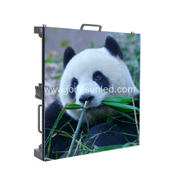 P3 SMD Outdoor LED Display Screen Outdoor