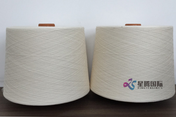 Compact Spinning Cotton Yarn JC40