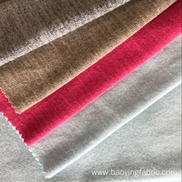 Cationic jersey brushed fabric