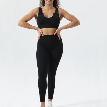 Yoga Workout Set 2 Piece Outfits