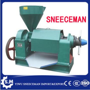 75-100kg/h Soybean peanut oil press presser machine commercial oil presser machine