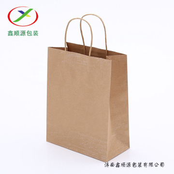 Multi-Function Easy Carry popcorn paper bag