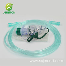 Medical Health Reservoir Bag Oxygen Masks