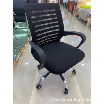 LOW BACK OFFICE CHAIR CHROME LEG