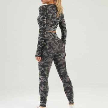 Seamless camouflage suit female