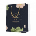 Personalized Printed luxury gift kraft paper shopping bag