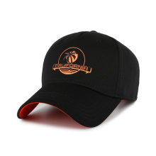 Blank quick dry baseball hat with TPU logo