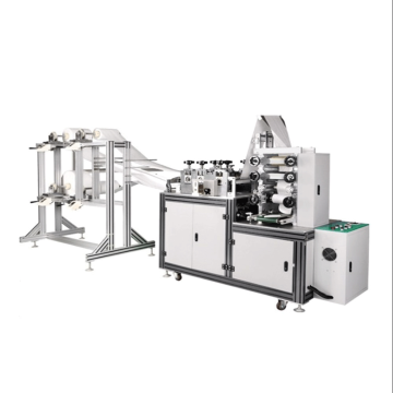 Automatic Cup Type Dust-proof Mask Making Machine