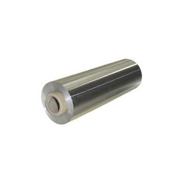 Conductive Carbon Coated Aluminum Foil For Battery
