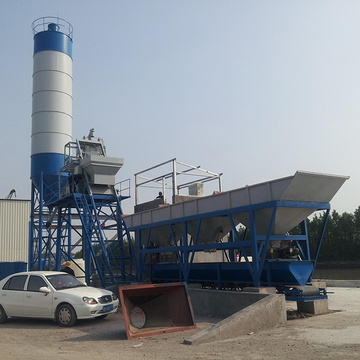 Mini bucket type 35m3 concrete batching plant