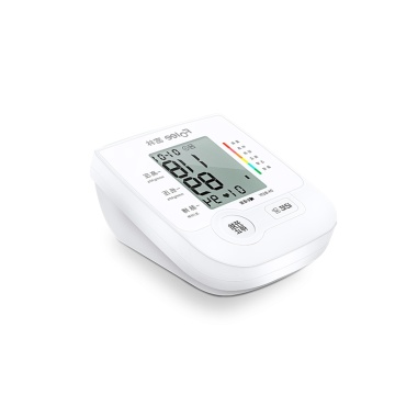 newest electronic blood pressure monitor for home use
