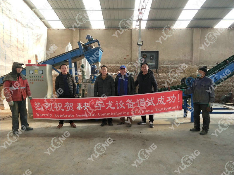 straw hay pellet machine mill