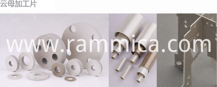 NBR-Mica Parts for Insulation Application (NBR-Part)