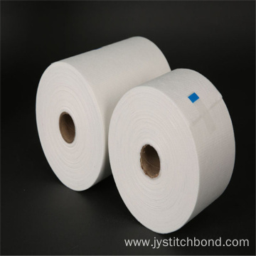 Bonded Nonwoven Fabric For Electronics