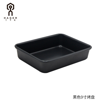 "11"" Non Stick Rectangular Cake Pans"
