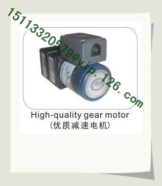Honeycomb Dehumidifier Gear Motor