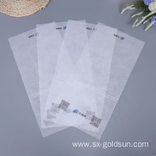 Non Woven Disposable Airline Headrest Cover Blank