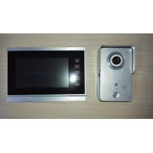 7 inch Wired Video Door Entry System