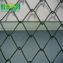 Aluminum Metallic Mesh Curtains Chain Link Mesh