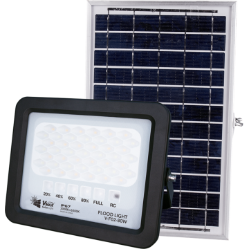 solar twin head floodlight