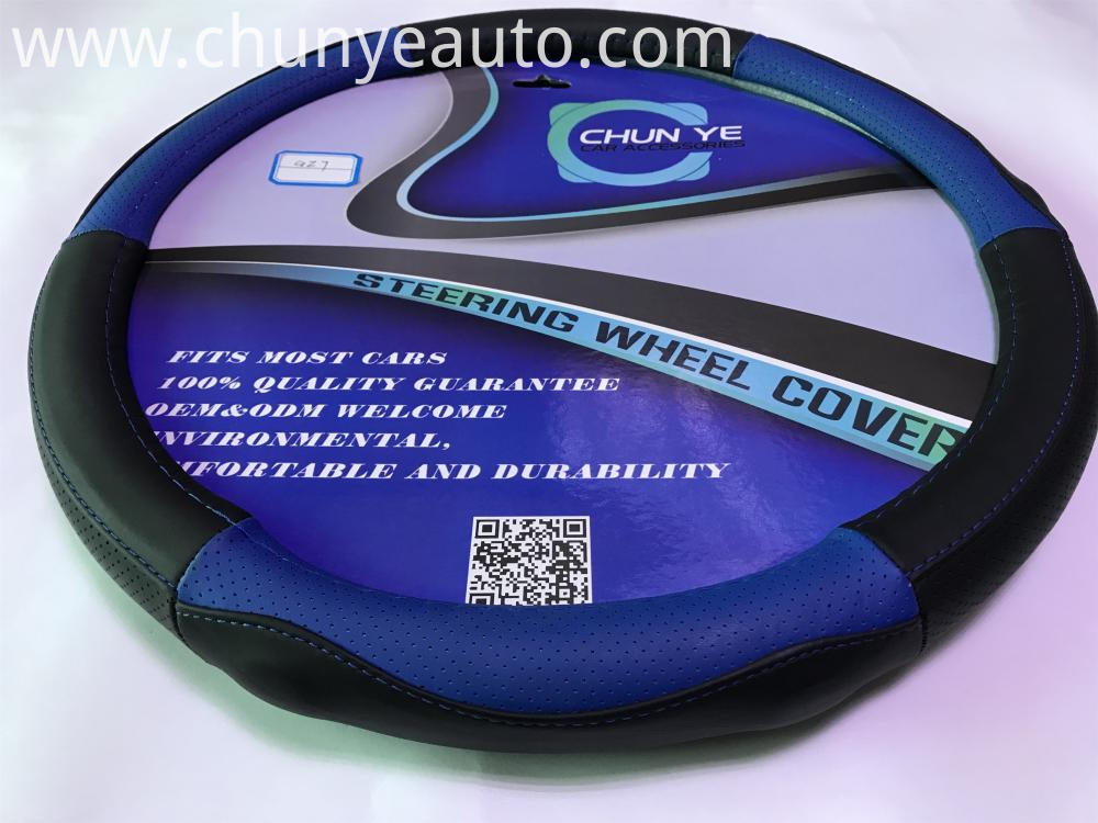 massage girp steering wheel cover