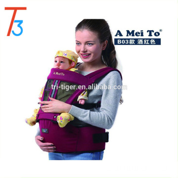 Hanging baby carrier/baby carrier bag for baby easy and comfortable using
