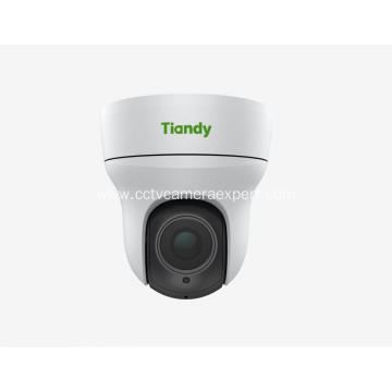 security camera 2MP 5× Starlight IP Camera