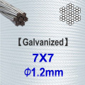 7x7 Dia.1.2mm Galvanized Steel Wire Rope