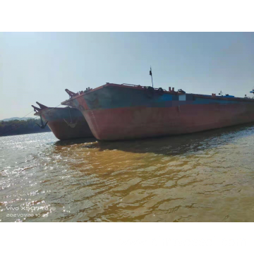 2424 DWT Bulk Carrier Vessel Build In 2014