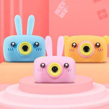 20MP Mini Children Kids Camera HD 1080P Digital Portable Video Photo Camera Child Educational Toys For Game Study Gift Birthday