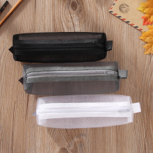 Solid Color Nylon Transparent Mesh Bag Student Stationery Soft Pencil Case Square Black Gray Korean Version of The Pencil Case