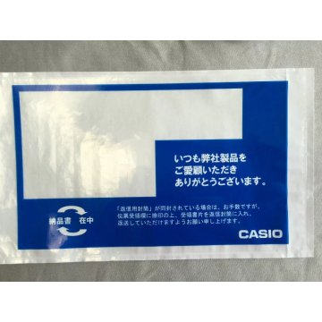 Casio Japan Packing list envelope