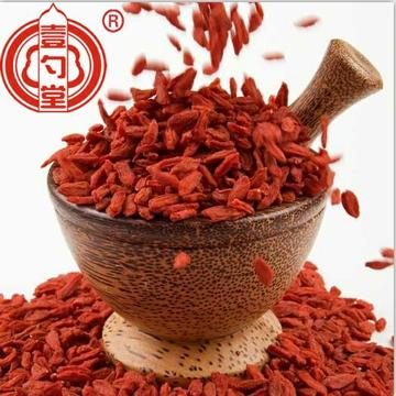 Ningxia Goji Berry φρούτα Wolfberry