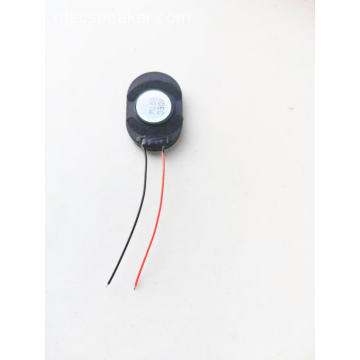 8R 1W 2030 20*30mm thickness 4.5MM Loud speaker