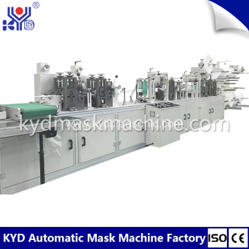 Four Folding Fish Type Mask Body Making Machines